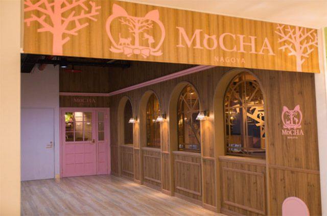 MoCHA 名古屋店